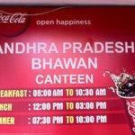 The AP Bhavan Canteen Timings