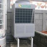 Система отопления Solius выдает грохот 62Дб