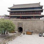 City Wall Gate to Xi'an