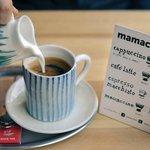 Photo of Mamacoffee Vodickova