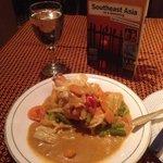 sumatra style curry
