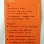 Hotelanschrift in Thai