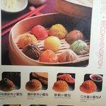 Shao Lum Bao feature on the menu