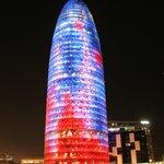 Башня Агбар (наш ориентир на отель)