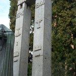 dettaglio dei pilastri