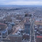 Hamamatsu city view from the 39th floor