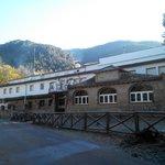 Photo of Hotel Rural Rio