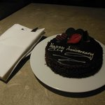 Anniversary cake from the hotel