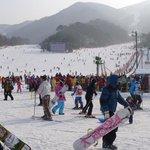 Muju Deogyusan Ski Resort 2