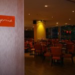 The Tangerine Cafe