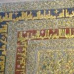 Inscrições em árabe