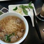 Vitnamese Beef Noodles
