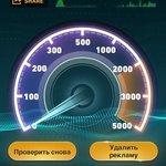 WiFi в отеле Sovrana