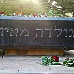 Golda Meir's grave (Photo by Talia Haykin)