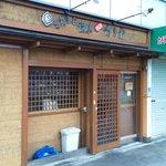 Nokiya entrance