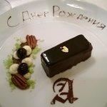 Фирменный десерт со специальными знаками отличия