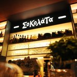 Sokolata means CHOCOLATE in Greek... and it glows in the dark.