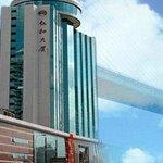 Shanghai Ren He Hotel