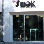 Photo of Just Wok