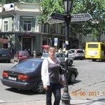 la calle mas famosa de ucrania