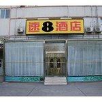 Welcome to the Super 8 Beijing Xuan Wu Men
