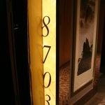 Los números de la habitación