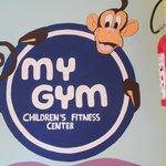 Childrend's gym