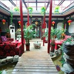 Photo of Xiao Yuan Alley Courtyard Hotel