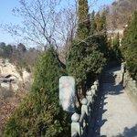 Wudang Mountain  เขาบู้ตึ้ง