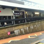 Premier Inn Birmingham City Centre (New St Station) Hotel의 사진