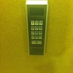 Put your floor # in and it tells you which elevator to board