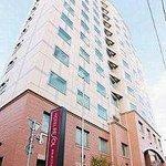 Hotel Resol Sapporo Nakajima Koen