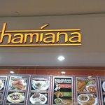 صورة فوتوغرافية لـ Shamiana