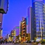Kobe Plaza Hotel Foto