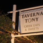 Photo of Taverna Tony