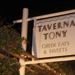 Photo de Taverna Tony