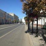 rue du kremlin et hotel a droite