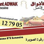 Photo of Restaurant Adwak