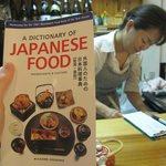 satoko had plenty of books on japanese food, we talked about our love of japanese food!