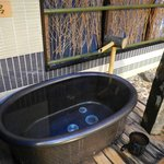 Outdoor tub for 1