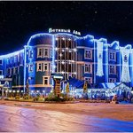 Photo of Gostinyi Dom Hotel