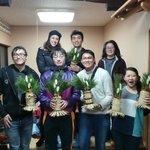 Kadomatsu Workshop