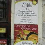 Реклама меню