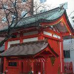 Photo of Hanazono Jinja Shrine taken with TripAdvisor City Guides