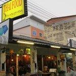 The excellent Lemongrass Restaurant, close to the nightmarket.
