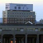 Toyoko Inn Shinyamaguchieki Shinkansenguchi Foto
