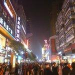 ถนนคนเดินเจียงฮั่น (Jianghan Walking Street)