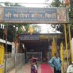 Shri Khandoba Mandir, Shridi