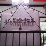 Wahalkada - Gateway to Heritage
