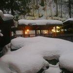 outdoor onsen
